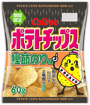 Potato chips dried bonito ride