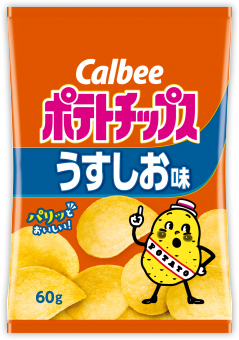 http://www.calbee.co.jp/chips/images/product/usushio_bag_l.png