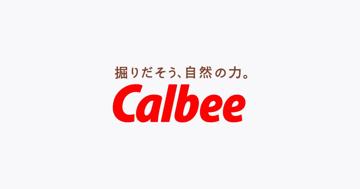 キャンペーン カルビー