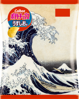 Potato Chips Lightly Salted