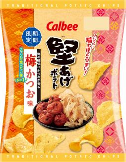 Patatas fritas japonesas con sabores típicos de la cocina japonesa.