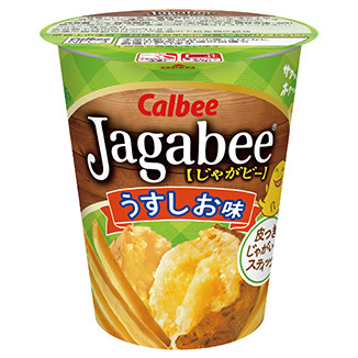 Jagabee