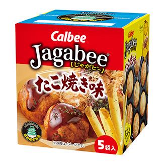 osaka takoyaki potato