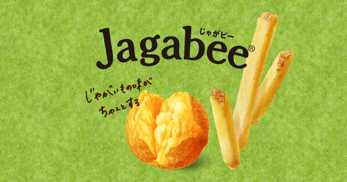 Jagabee(じゃがビー)|カルビー