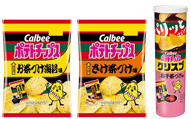 ニュースリリース 『ポテトチップス 永谷園のお茶づけ海苔味/さけ茶 ...